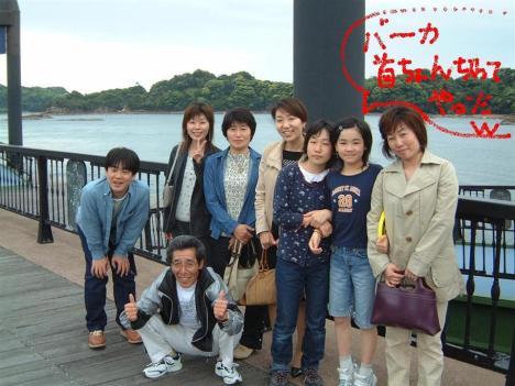 Familia Tsuji 半分悪�