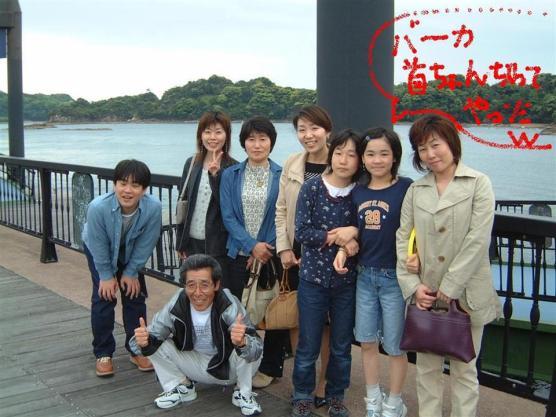 La Asesina Mas Joven De Japon